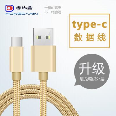 金色编网线TYPE-C